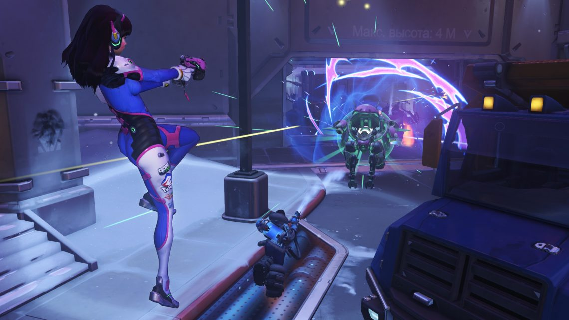 What are the major advantages of availing Boosting service overwatch?